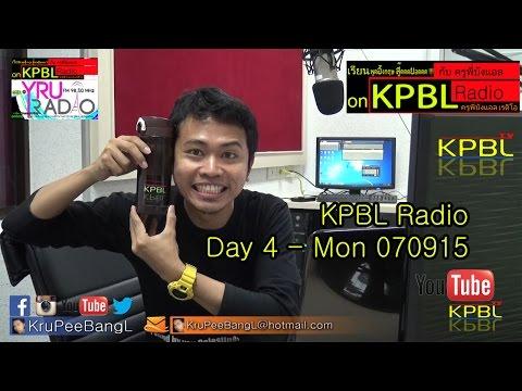 KPBL Radio - Day 4 - Mon070915
