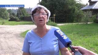 видео Экология Барятинского района