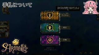 ゲーム:Armello http://store.steampowered.com/app/290340/ 再生リスト...
