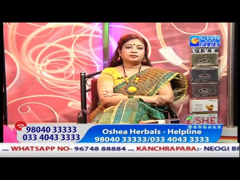 OSHEA HERBAL CTVN Programme on Dec 26, 2018 at 1:00 PM
