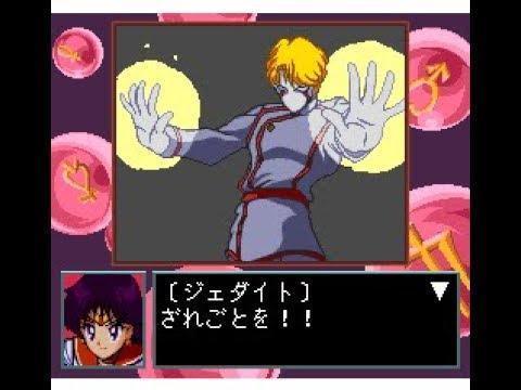 Bishoujo Senshi Sailor Moon(PC Engine): Sailor Mars' Story-Part 5(End)