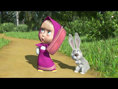 Маша и Медведь (Masha And The Bear) - первые серии - Позвони мне, позвони!, Праздник на льду