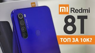 ВСЕ ПРО XIAOMI REDMI NOTE 8T. ОБЗОР 2020