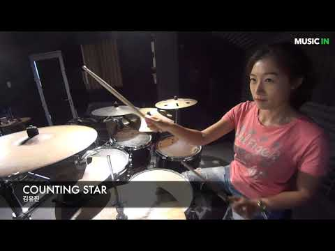 [Drum Cover] 김유진님 - Counting Star | Music IN | Simon Music | Drum Cover | Choi Drum |
