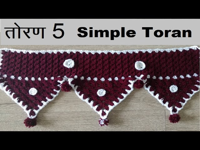 Door Hanging Toran Making at Home | Woolen Toran New Design | Door Hanging Crochet 2018