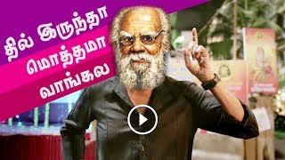 H Raja Marana Troll | Periyar Issue | Version 2