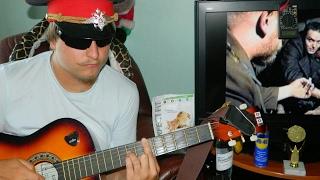 Фото Музыка юмор стримы концерты стихи игры гитара Паша вокал песни лампово Читайте описание