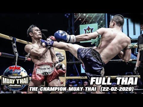 THE CHAMPION MUAY THAI - วันที่ 22 Feb 2020