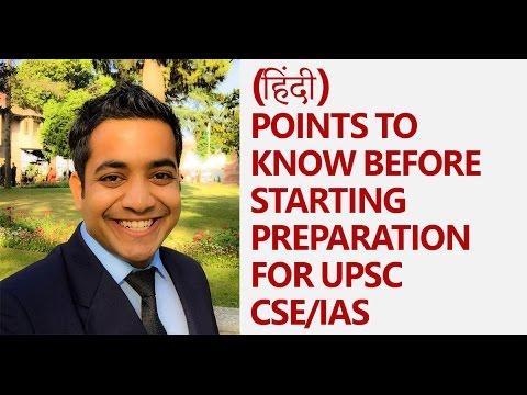 Roman Saini - Points to Know before Starting Preparation for UPSC CSE/IAS (Hindi)