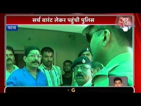 Bihar: Police Reaches JD(U) MLA Anant Singh's Residence