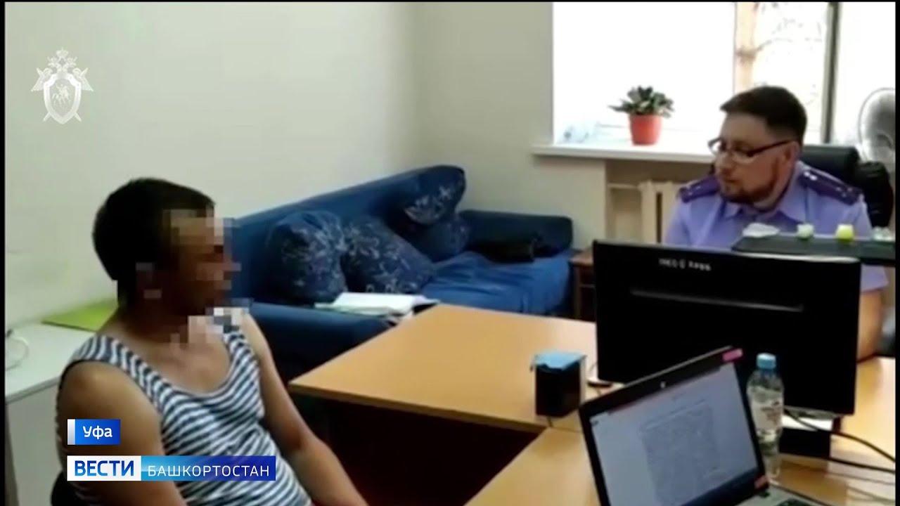 В Башкирии в отношении мужчины избившего падчерицу возбудили уголовное дело