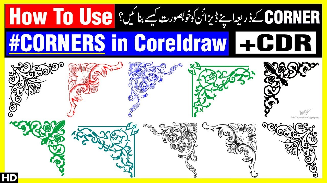 How To Design Border Or Corner And How To Use Corner In Coreldraw