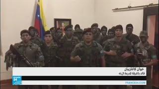 السلطات الفنزويلية تحبط تمردا في قاعدة عسكرية