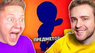ПОЗЗИ vs ЕГОР КРИД В BRAWL STARS