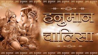 हनुमान चालीसा पाठ | Non Stop Hanuman Chalisa Chanting | Shemaroo Bhakti
