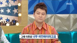 [HOT] What happened to Jeong Hyun Moo, who had no soul, to think about life again?, 라디오스타 20181017 Mp3