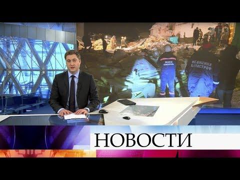 Выпуск новостей в 10:00 от 02.02.2020