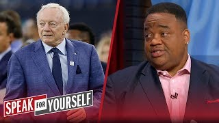 Jerry Jones played a major role in Cowboys loss to Vikings - Whitlock | NFL | SPEAK FOR YOURSELF