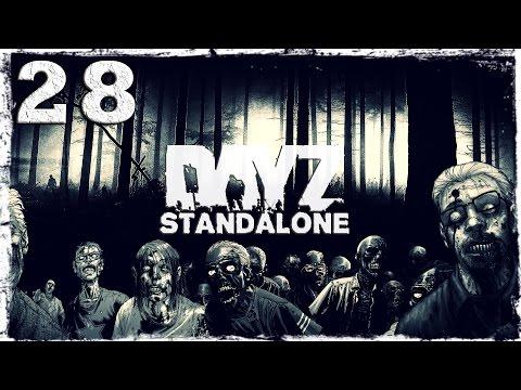 Смотреть прохождение игры [Coop] DayZ Standalone. #28: Чуть не сгорел.