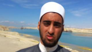 In front of the new Suez Canal: Islam is a religion of peace has nothing to do with death