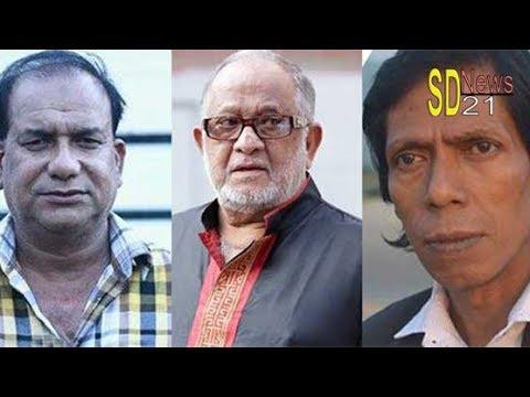 রাজ্জাকের পক্ষ নেওয়ায় কিল ঘুসি খেলো গাজী মাহবুব || Bangla media latest news