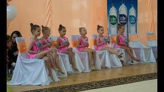 Эстетическая гимнастика RiseUp kids Днепр 2018