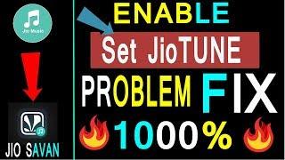 How to set jio tune in jio saavn app | Enable Set JioTune Option In Jio Savan App | 1000% FIx