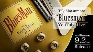 "Tak Matsumoto ""Bluesman"" YouTube Live"