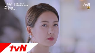 「付岩洞復讐者たち」予告映像(イ・ヨウォン)