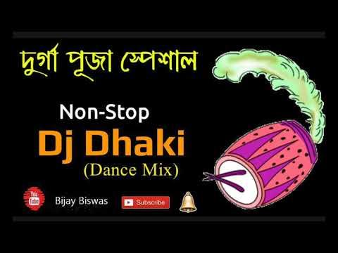 Durga Puja Nonstop Dhak Sound Dance Mix By Dj Sas