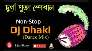 Durga Puja Nonstop Dhak Sound Dance Mix By Dj Sas