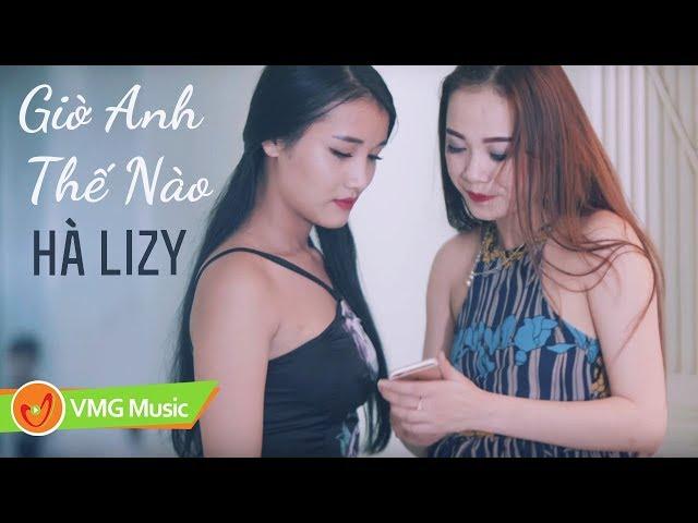 Giờ Anh Thế Nào | HÀ LIZY | MUSIC VIDEO OFFICIAL | NHẠC TRẺ HAY NHẤT 2017