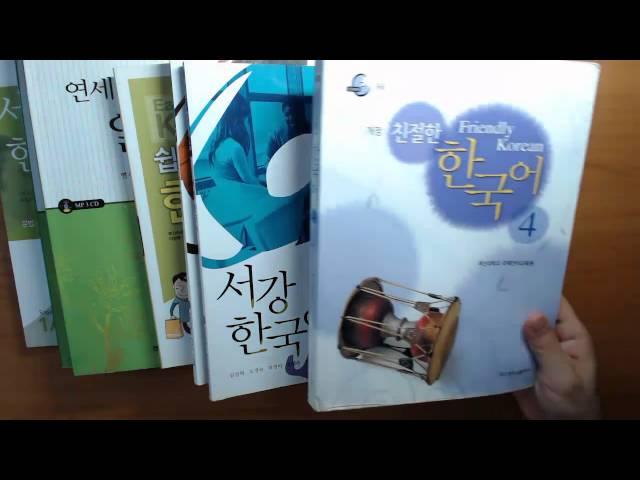 [Корейский с нуля] Какие книги нас ждут.