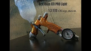 GTI PRO 1.3 TE10 Nur Test, mulohaza Devilbiss.Ta'mirlash Ford 3 E'tibor