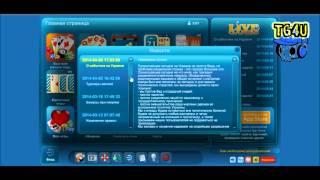 live games ru многопользовательская браузерная игра