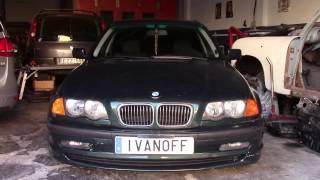 Ремонт автомобиля BMW320D E46, не реагирует на замок зажигания, нет мощности.