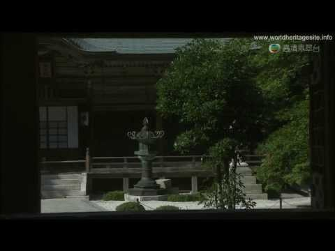 [Cantonese] Japan Historic Monuments of Ancient Kyoto Kyoto, Uji and Otsu Cities 古京都遗址(京都、宇治和大津城)