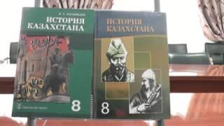 5 урок по Истории Казахстана