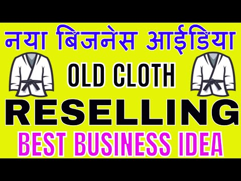 New business ideas in india in hindi -