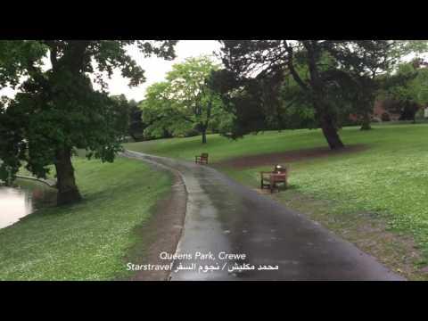Queens Park, Crewe, UK  نجوم السفر Stars of Travel