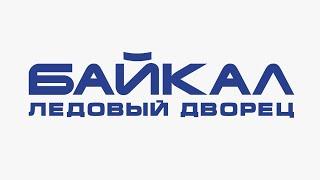 Кубок России - 2020. «Енисей» Красноярск — «Сибсельмаш» Новосибирск