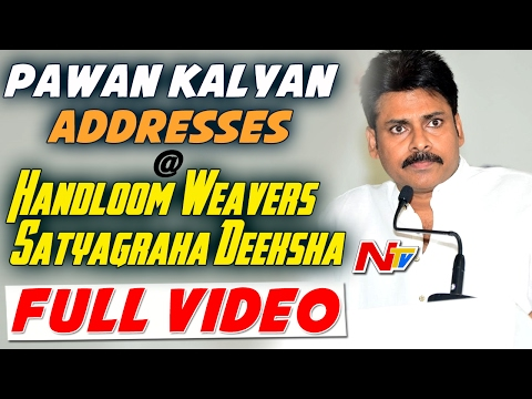 Pawan Kalyan Addresses at Handloom Weavers Satyagraha Deeksha || Guntur || NTV