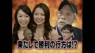 ピアニスト中村姉妹が指導を行って、全く弾けなかったクロちゃんが戦メ...