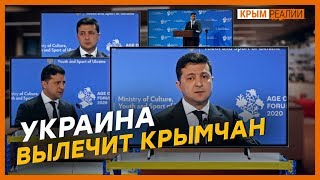 Что крымчане просят у Зеленского?   Крым.Реалии ТВ