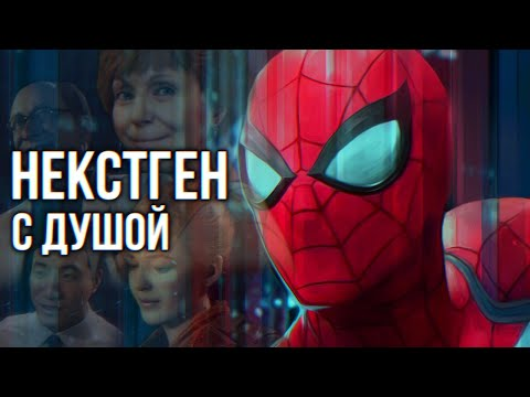 Обзор Marvel's Spider Man PS4