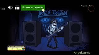 Troll Face Quest Horror Level 16 Walkthrough