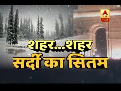 BIG COVERAGE: Cold wave and consistent snowfall make northern India shiver