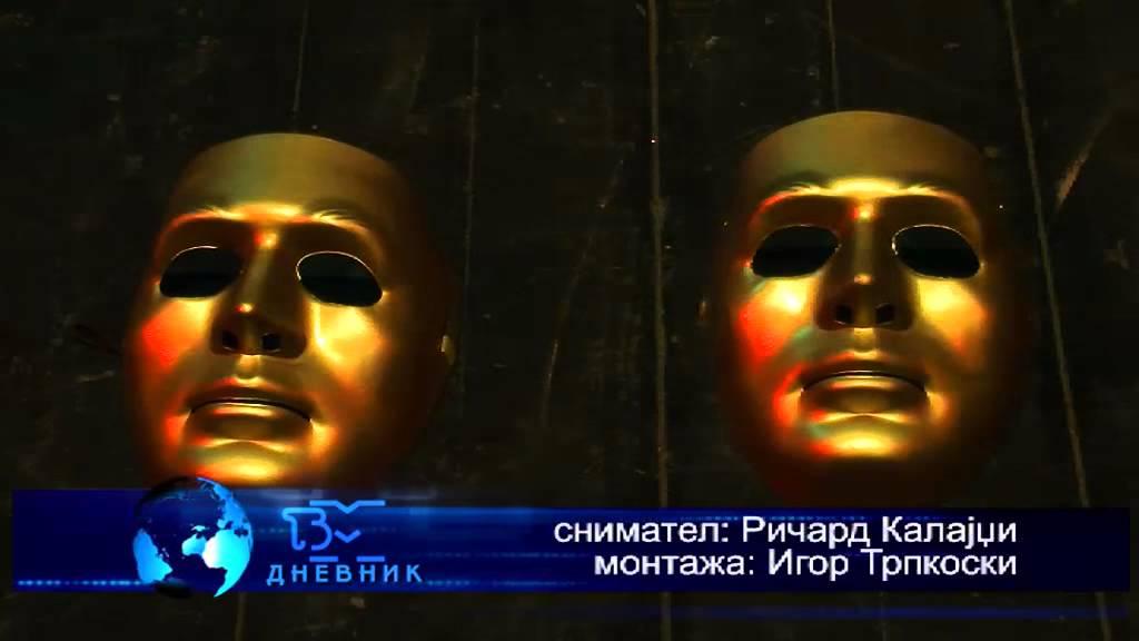 ТВМ Дневник 26.02.2016