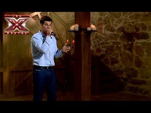 Видео, Дмитрий Бабак -  Hallelujah - Leonard Cohen - X-Фактор 5 - Дома судей