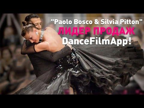 Bololy Dance в школе танцев для девушек спб.